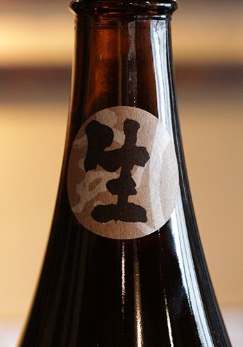 宝剣(ほうけん) 純米吟醸 生 山田錦