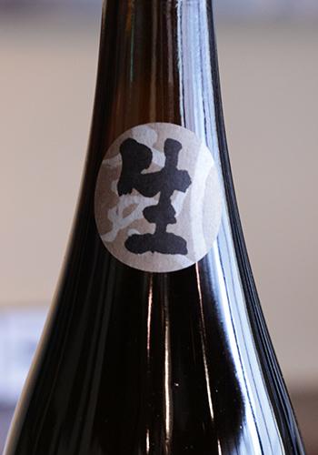 宝剣(ほうけん) 純米吟醸 愛山(あいやま) 【生】