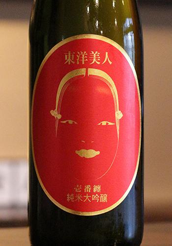 東洋美人(とうようびじん) 壱番纏(いちばんまとい) 純米大吟醸 720ml