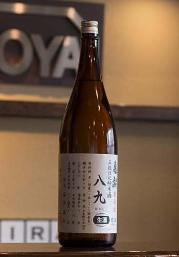 亀齢(きれい) 無濾過 五段仕込純米酒 八九(はちく)