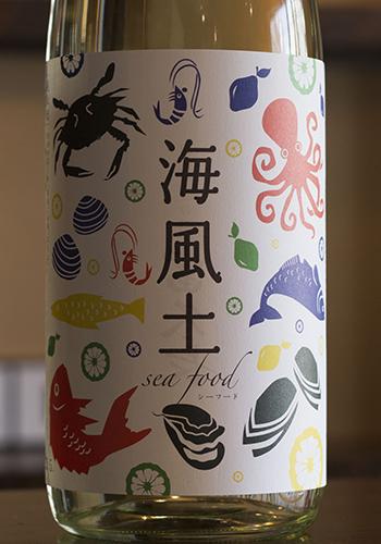 富久長(ふくちょう) 海風土 sea food