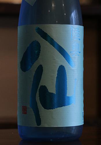 陸奥八仙(むつはっせん) 夏吟醸