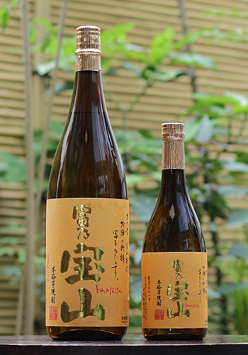 富乃宝山(とみのほうざん) 芋焼酎25°