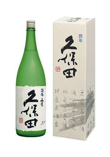 久保田 碧寿(へきじゅ) 山廃純米大吟醸
