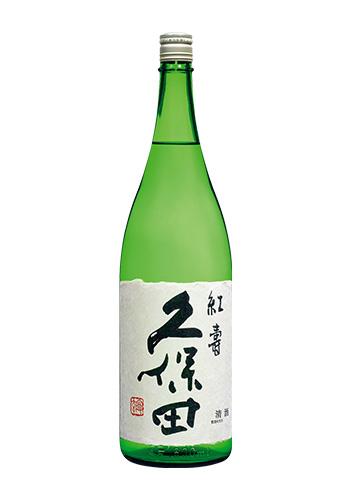 久保田(くぼた) 紅寿(こうじゅ) 純米吟醸