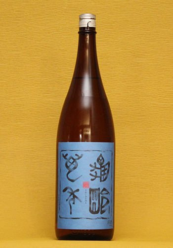 亀齢萬年(きれいまんねん) 特別本醸造