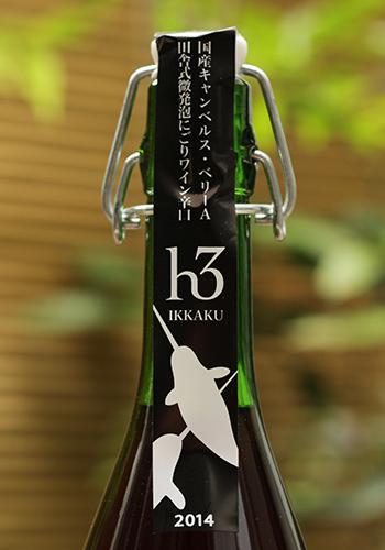 ヒトミ h3 IKKAKU(イッカク) 2014 赤 750ml