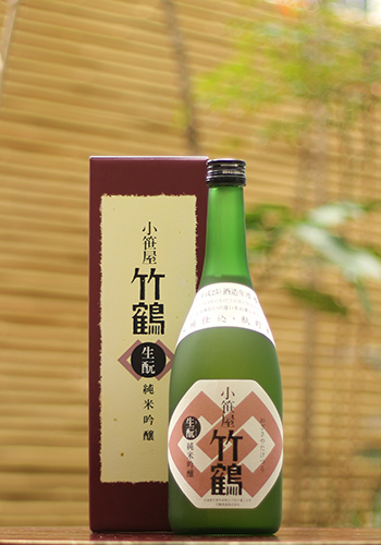 小笹屋竹鶴 生もと純米吟醸原酒 無濾過 木桶仕込み