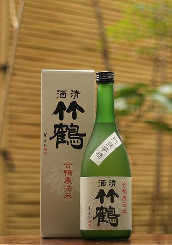 竹鶴(たけつる) 門藤夢様(もんどうむよう) 合鴨農法米 純米 720ml