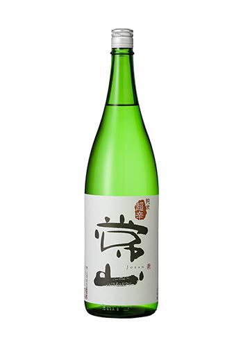 常山(じょうざん) 純米超辛