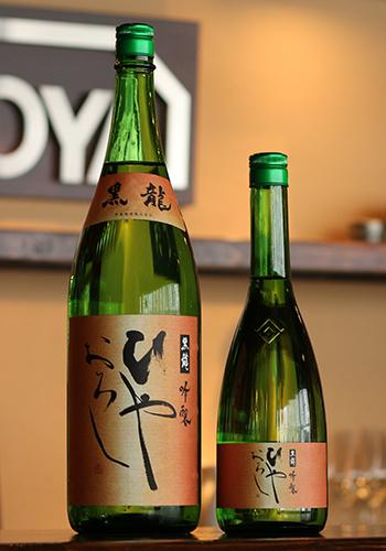 黒龍(こくりゅう) 吟醸原酒 ひやおろし