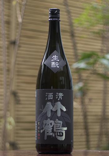 竹鶴(たけつる) 生もと純米 黒ラベル 21BY 1800ml