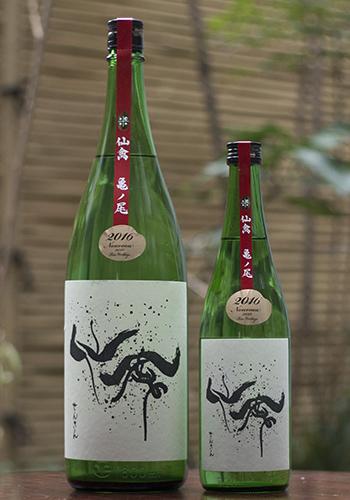 モダン仙禽(せんきん) 亀ノ尾 中取り無濾過生原酒 1800ml