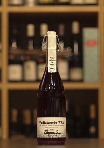 """ヒトミワイナリー Vin Nature de """"AWA"""" 2015 750ml"""