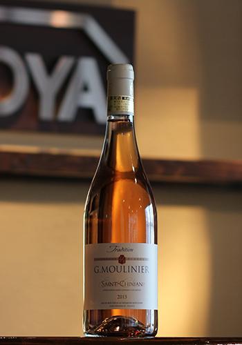 ドメーヌ・ムリニエ ロゼ(Domaine Moulinier ) 750ml