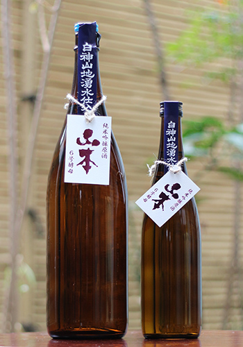 山本 純米吟醸 酒こまち 6号酵母 生原酒