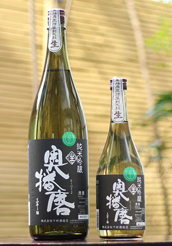 奥播磨(おくはりま) 純米吟醸 超辛 黒 生酒