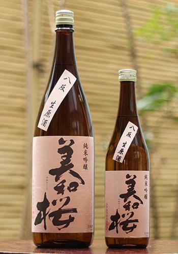 美和桜(みわさくら) 純米吟醸 八反 生原酒 1800ml