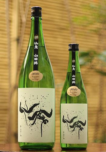 モダン仙禽(せんきん) 山田錦 中取り無濾過生原酒 1800ml