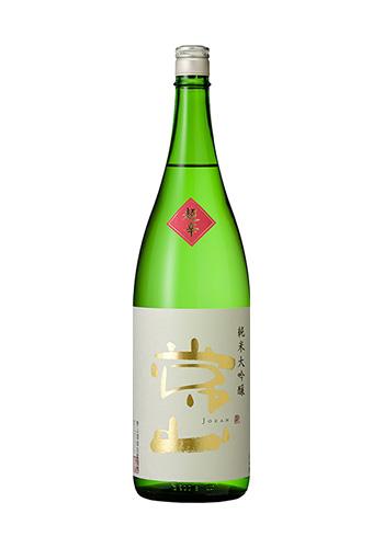 ★クラマスター2019 プラチナ賞★ 常山(じょうざん) 超辛 純米大吟醸