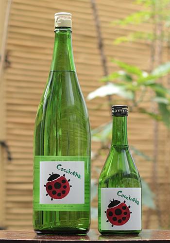 三井の寿(みいのことぶき) 純米酒 Coccinella(コチネレ)