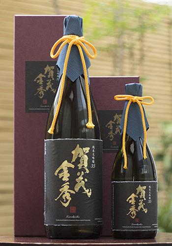 賀茂金秀(かもきんしゅう) 純米大吟醸35
