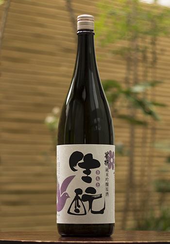 華鳩(はなはと) 生もと 純米吟醸原酒  1800ml