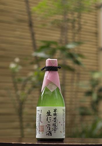 華鳩(はなはと) 貴醸酒(きじょうしゅ)の生にごり 500ml
