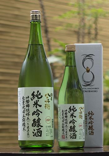 酒屋八兵衛(さかやはちべえ) 純米吟醸 伊勢錦