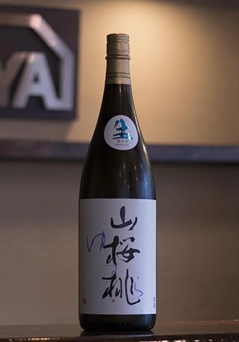 郷乃誉(さとのほまれ) 山桜桃(ゆすら) 純米吟醸 生