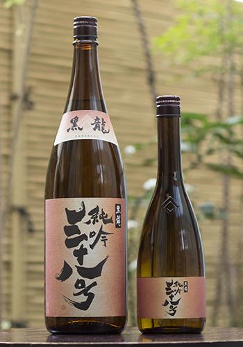黒龍(こくりゅう) 純米吟醸 三十八号