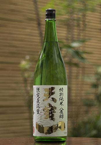 天宝一(てんぽういち) 特別純米 八反錦 直詰め生原酒 1800ml