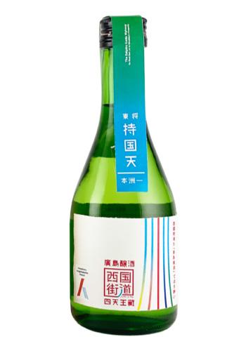 廣島醸酒 西国街道 『持国天』 本洲一(ほんしゅういち) 純米酒 300ml