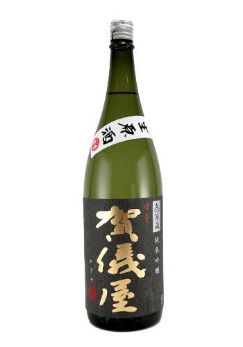 賀儀屋(かぎや) 無濾過 純米吟醸 黒ラベル 1800ml
