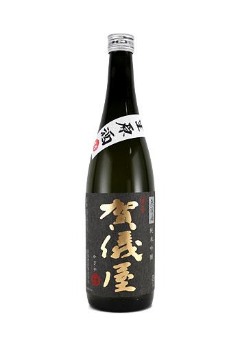 賀儀屋(かぎや) 無濾過 純米吟醸 黒ラベル 720ml