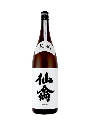 クラシック仙禽(せんきん) 無垢(むく) 無ろ過原酒 1800ml
