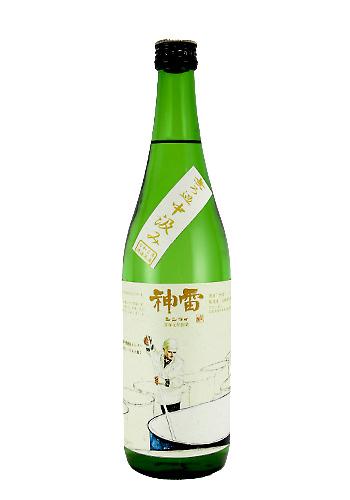 【大和屋酒舗限定】神雷(しんらい) 純米酒 千本錦(せんぼんにしき) 直汲み生原酒 蔵人ラベル 720ml