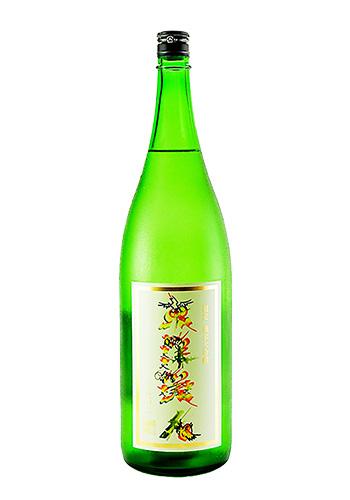 東洋美人(とうようびじん) 純米大吟醸 花文字ラベル 1800ml