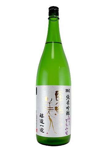 東洋美人(とうようびじん) 醇道一途(じゅんどういちず) 限定 純米吟醸 おりがらみ生 1800ml
