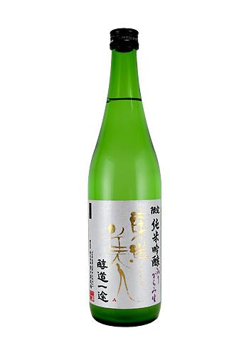 東洋美人(とうようびじん) 醇道一途(じゅんどういちず) 限定 純米吟醸 おりがらみ生 720ml