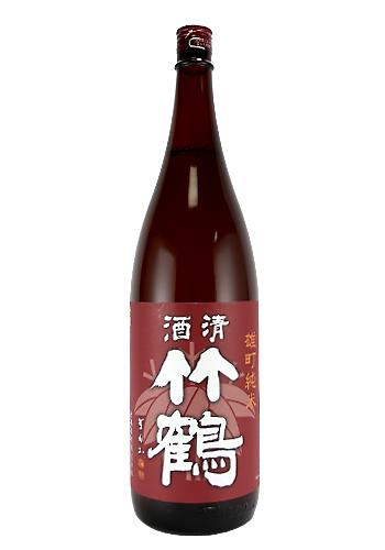 竹鶴(たけつる) 純米 雄町 1800ml