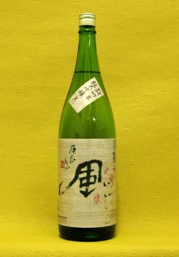 瑞冠(ずいかん) いい風 純米吟醸