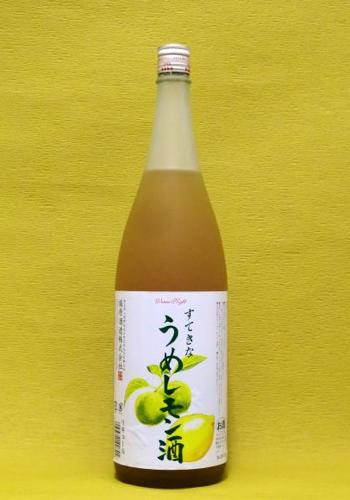奥武蔵 すてきな うめレモン酒