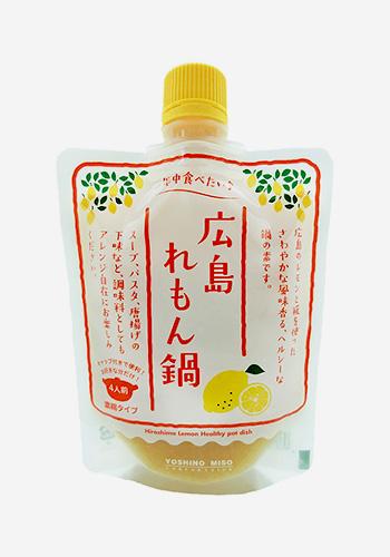 【よしの味噌】 広島れもん鍋180g