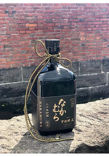 なかむら 米焼酎 20年