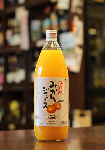 広島のみかんジュース