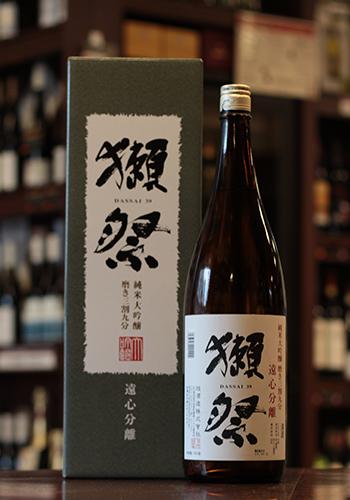 獺祭(だっさい) 純米大吟醸 磨き三割九分 遠心分離 1800ml