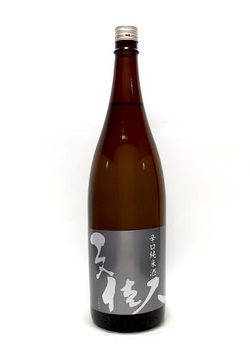 文佳人(ぶんかじん) 辛口純米 1800ml