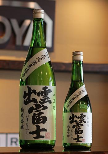 出雲富士(いずもふじ) 純米吟醸 山田錦 無濾過生縁酒