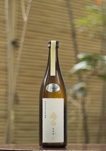 新政(あらまさ) 亜麻猫(あまねこ)スパーク 白麹仕込み純米 生酒 2015